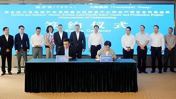 Vitesco Technologies'den Çin'e Yeni Ar-Ge Merkezi